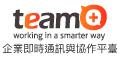 team+企業即時通訊與協作平臺