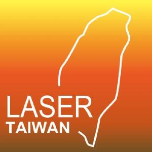 「laser taiwan 2017」の画像検索結果
