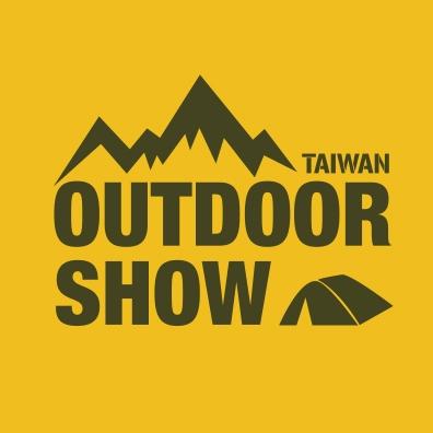 Outdoor Show 台灣戶外用品展